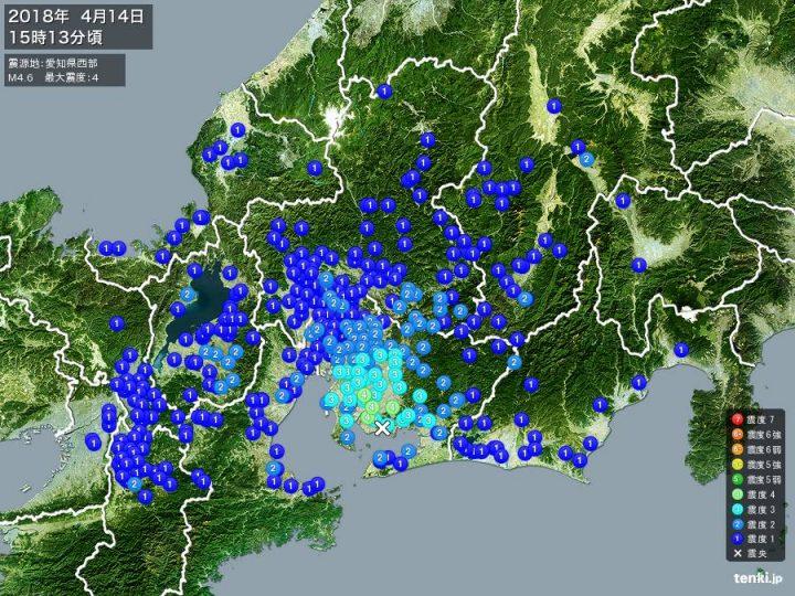 今日 愛知 地震